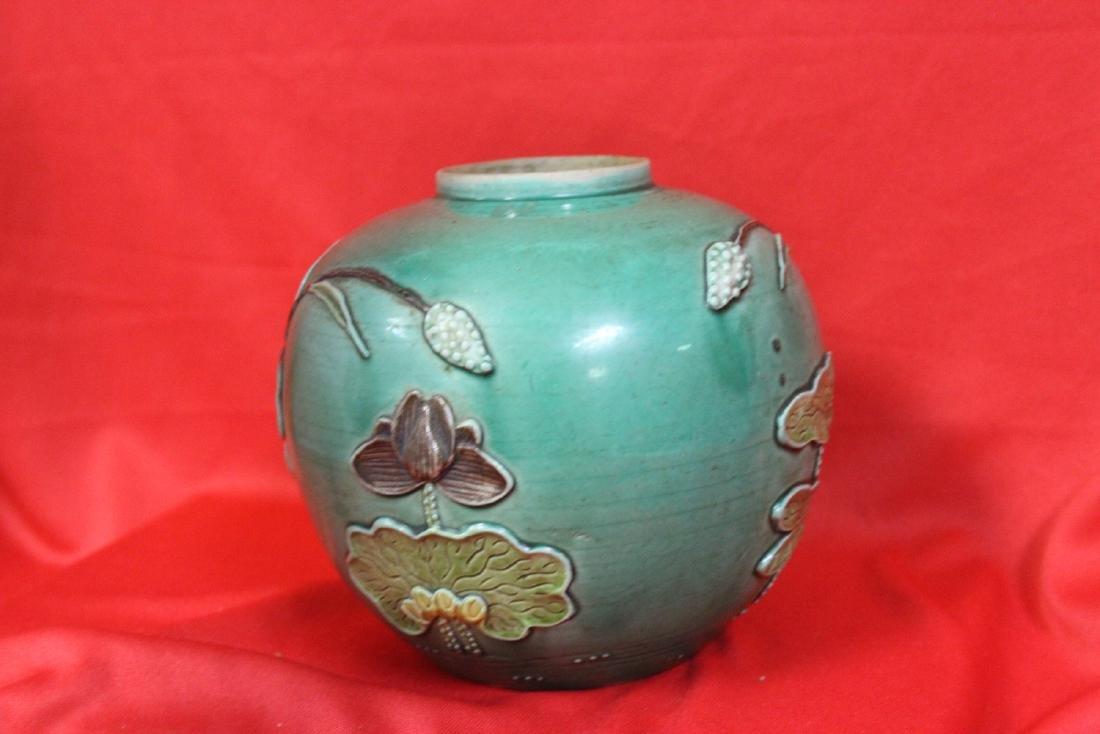 A Vintage Oriental Jar - 2
