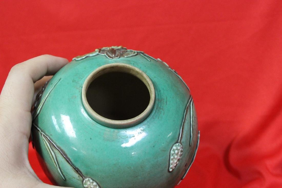A Vintage Oriental Jar - 3