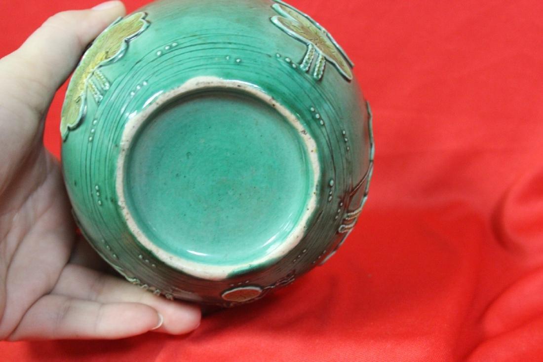 A Vintage Oriental Jar - 4