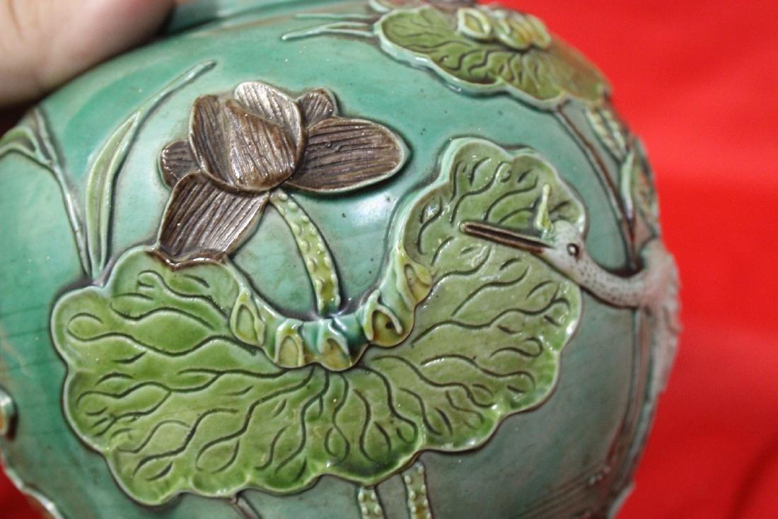 A Vintage Oriental Jar - 5