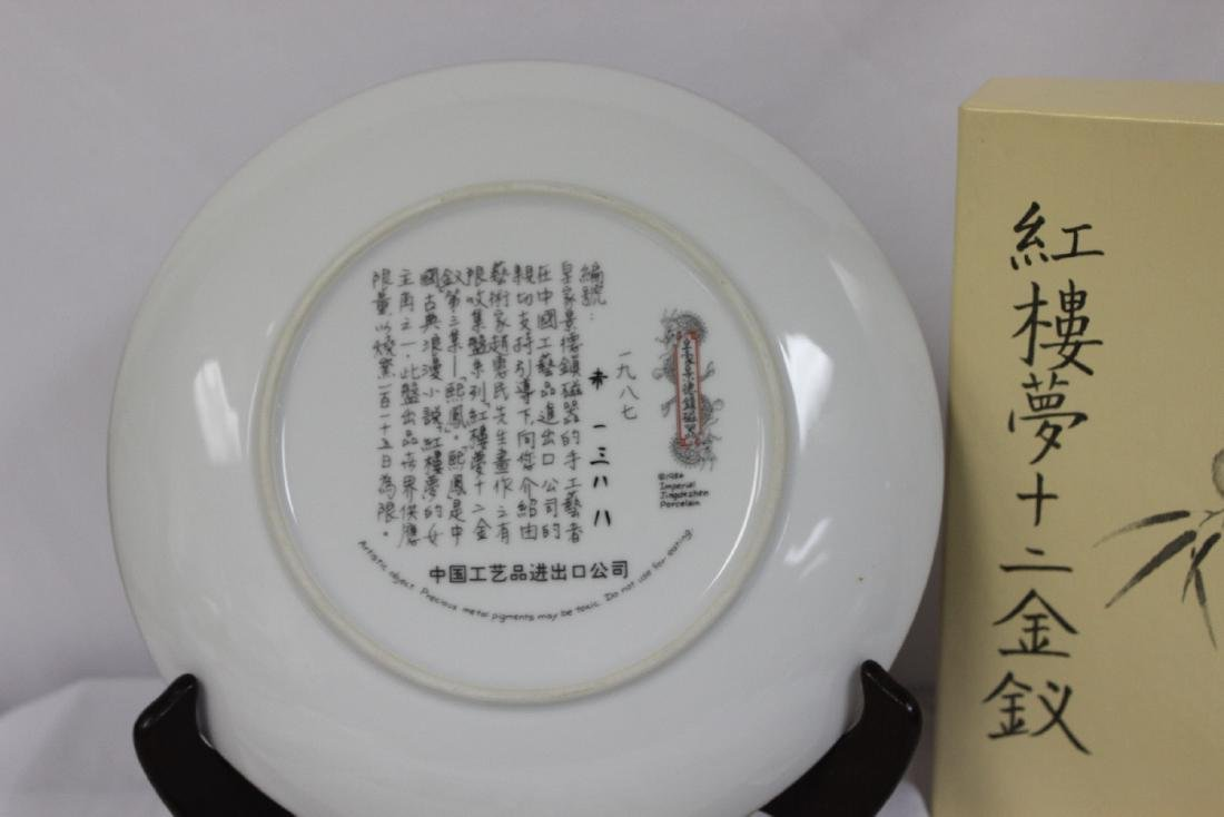 A Chinese Collectors Plate - 3