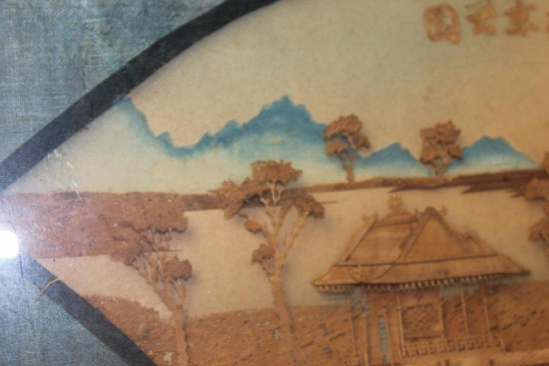 An Antique Frame Chinese Cork Painting - 4