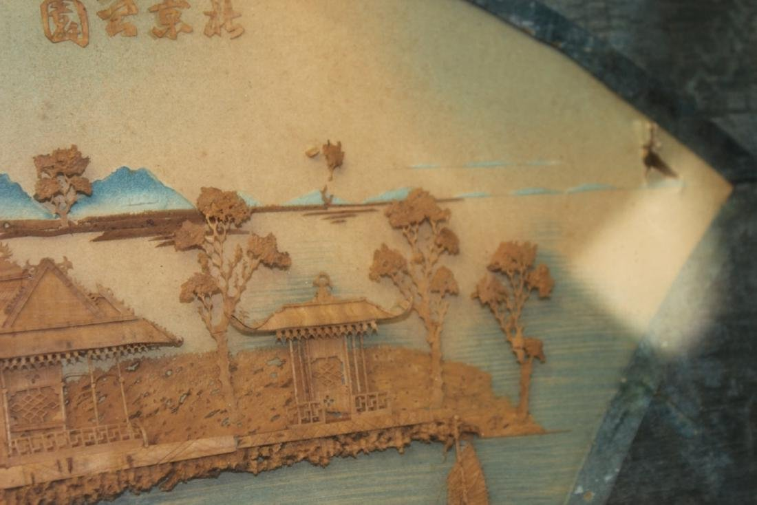 An Antique Frame Chinese Cork Painting - 6