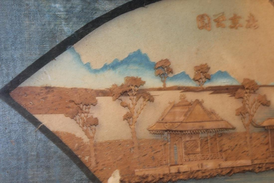 An Antique Frame Chinese Cork Painting - 8
