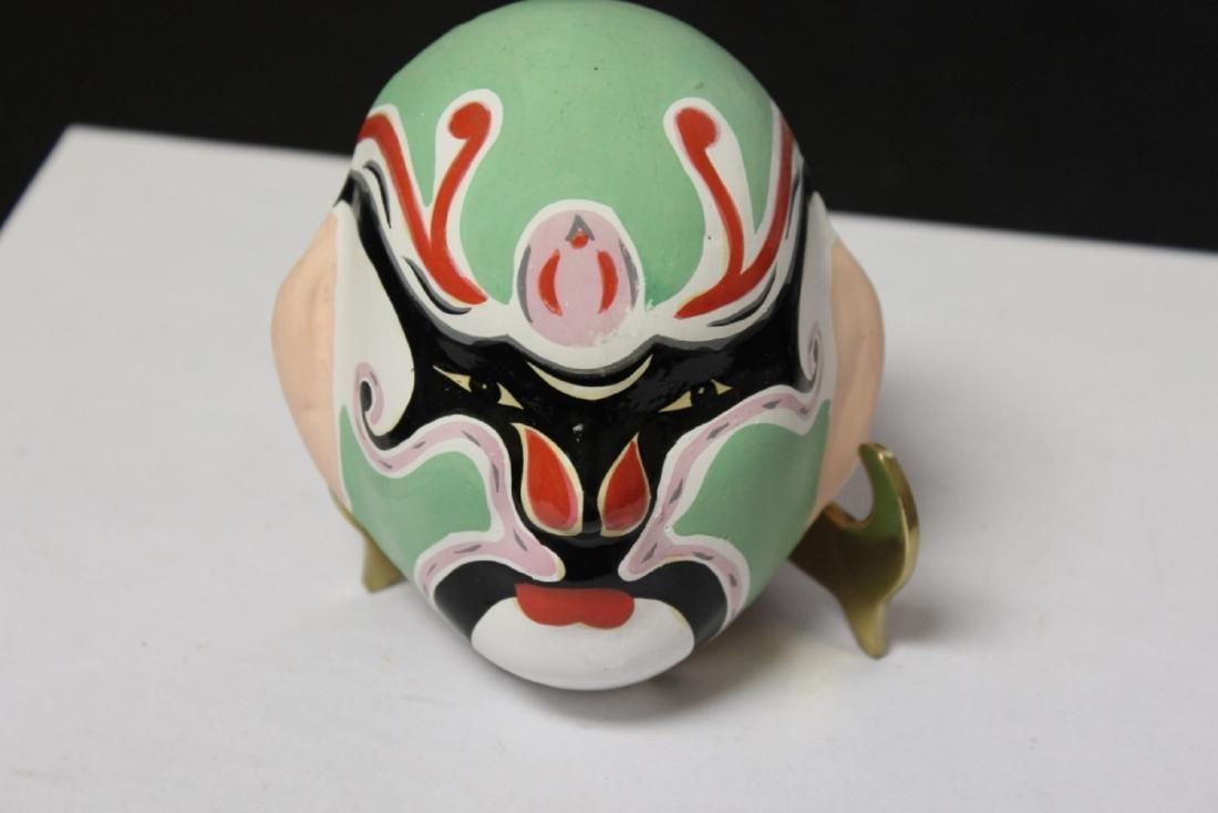 A Ceramic Decorative Mask