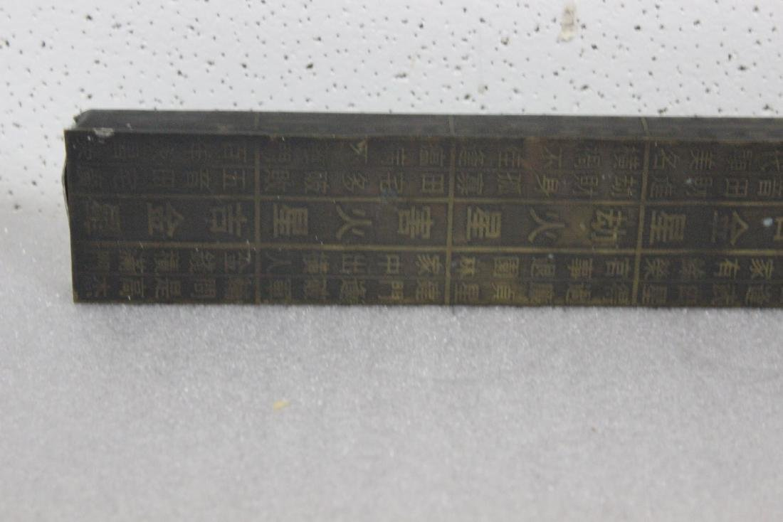 A Chinese Metal Scroll Weight - 2