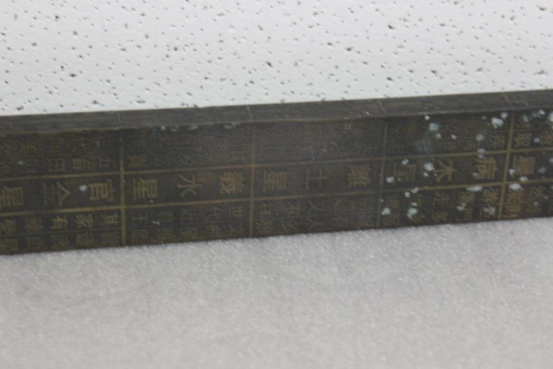 A Chinese Metal Scroll Weight - 3