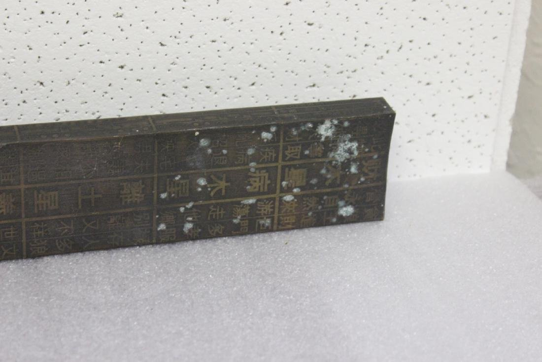 A Chinese Metal Scroll Weight - 4