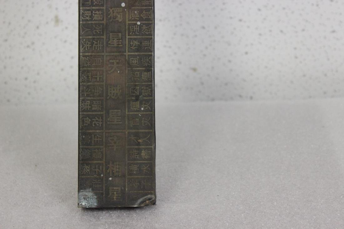 A Chinese Metal Scroll Weight - 5