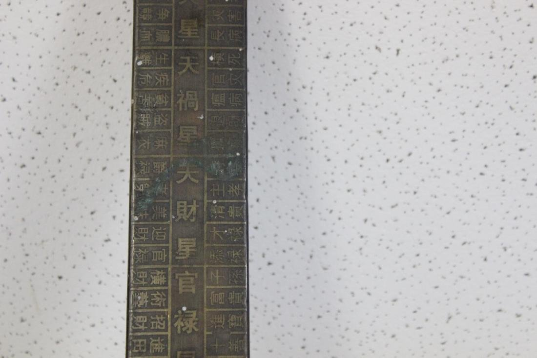 A Chinese Metal Scroll Weight - 6