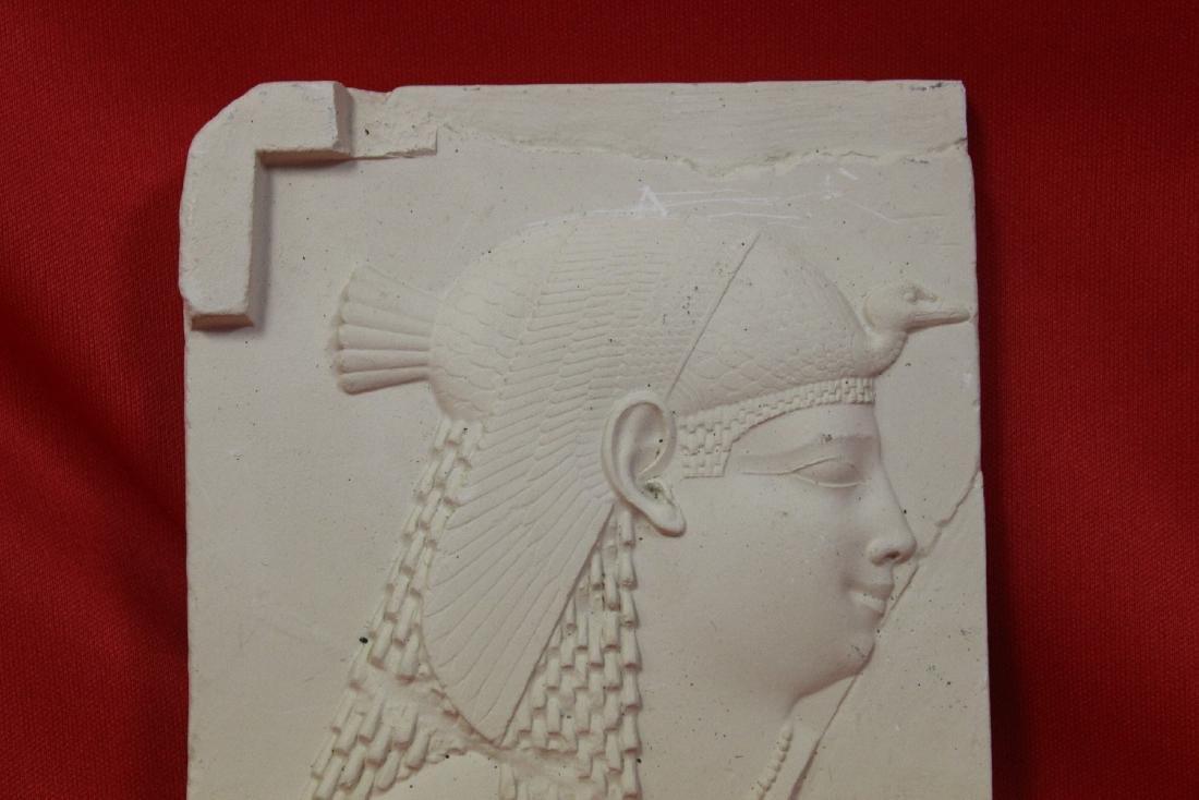 A Metropolitan Museum of Art Carved Plaque - 2