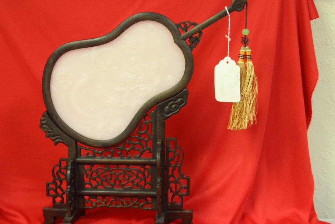 A Jade or Similar Stone Fan on Stand
