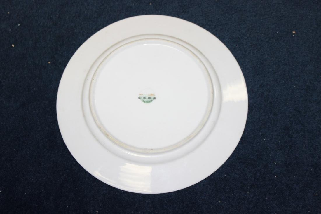 A Rare Chinese Rose Pattern Plate - 7