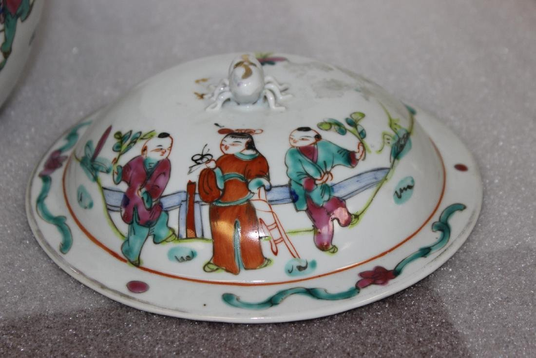 A Vintage/Antique Chinese Porcelain Jar - 2