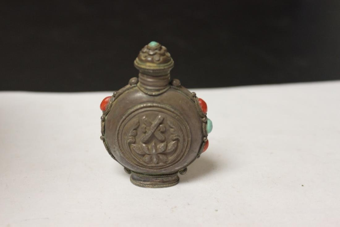 A Chinese Metal Snuff Bottle