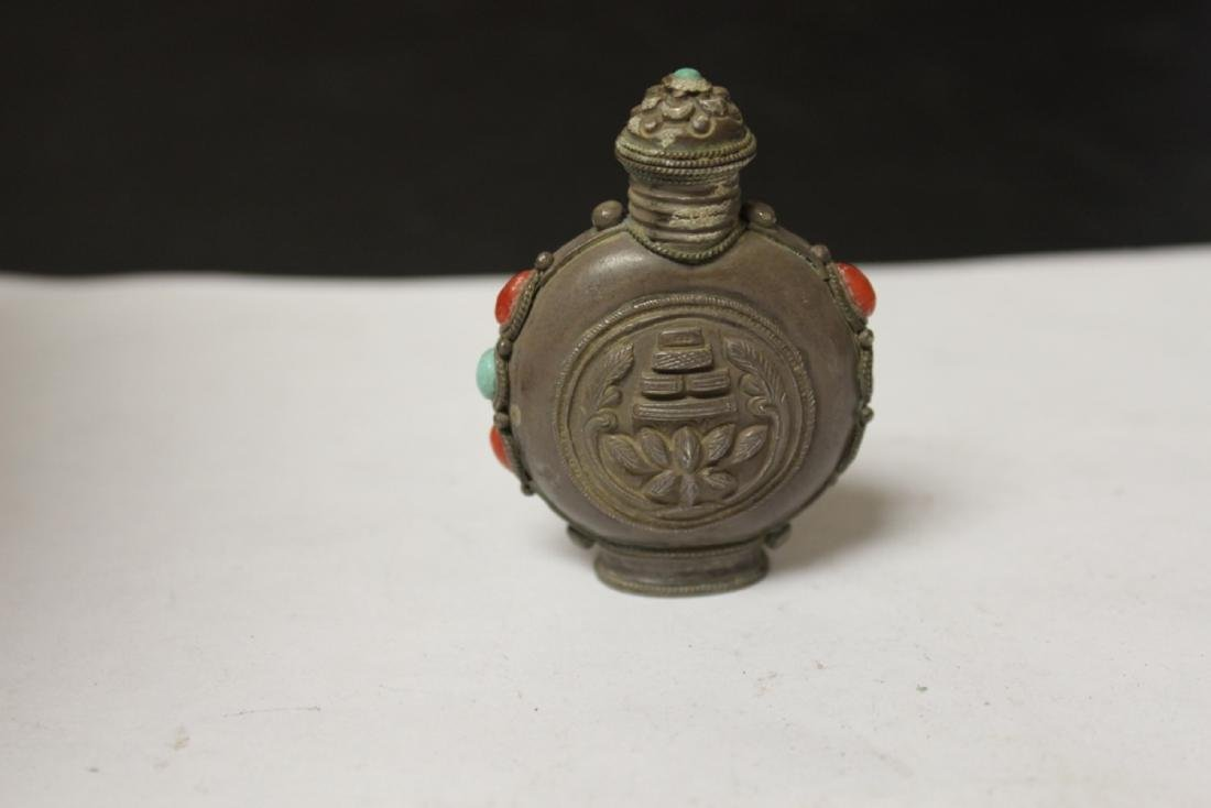 A Chinese Metal Snuff Bottle - 3