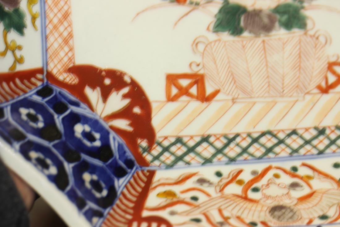 An Imari Plate - 10