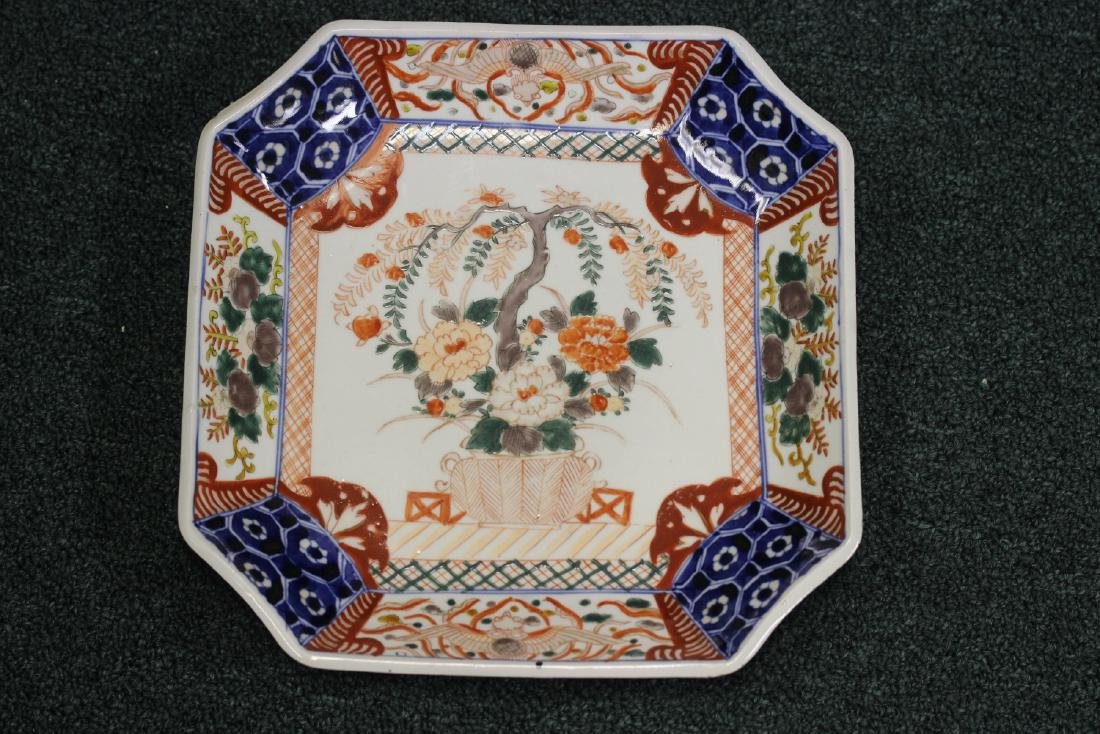 An Imari Plate