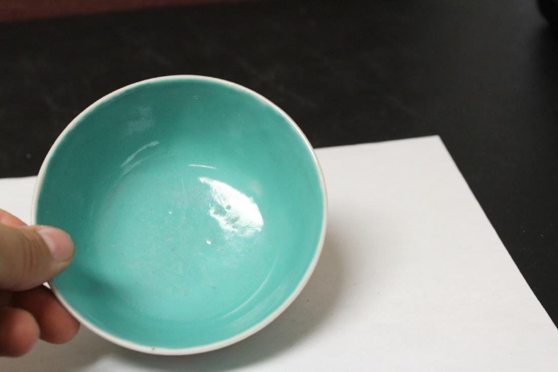 An Early 20th Century Famillevert Bowl - 2