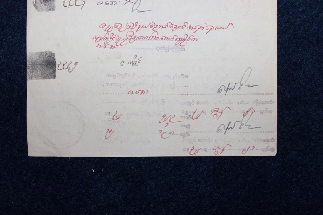 A Piece of Document From Government of Burma with a - 10