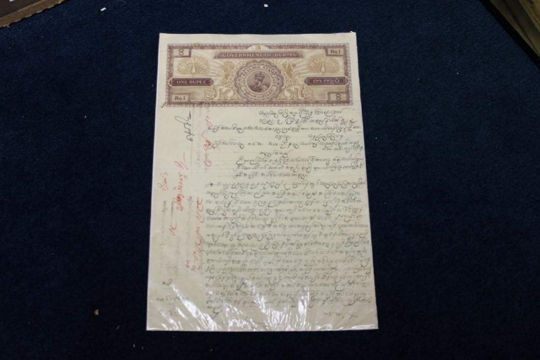 A Piece of Document From Government of Burma with a