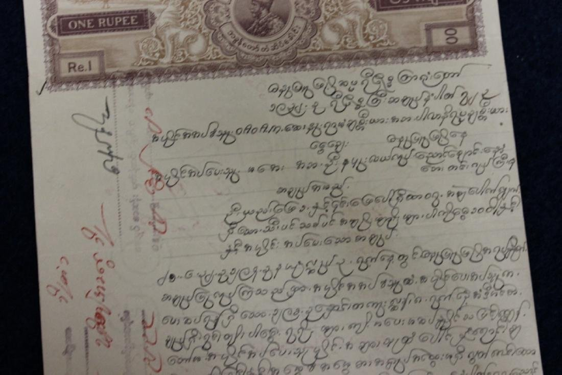 A Piece of Document From Government of Burma with a - 3