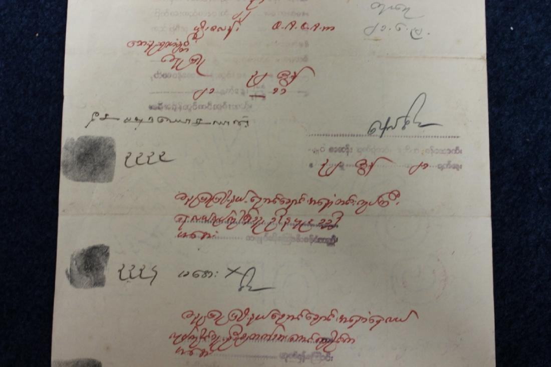 A Piece of Document From Government of Burma with a - 8