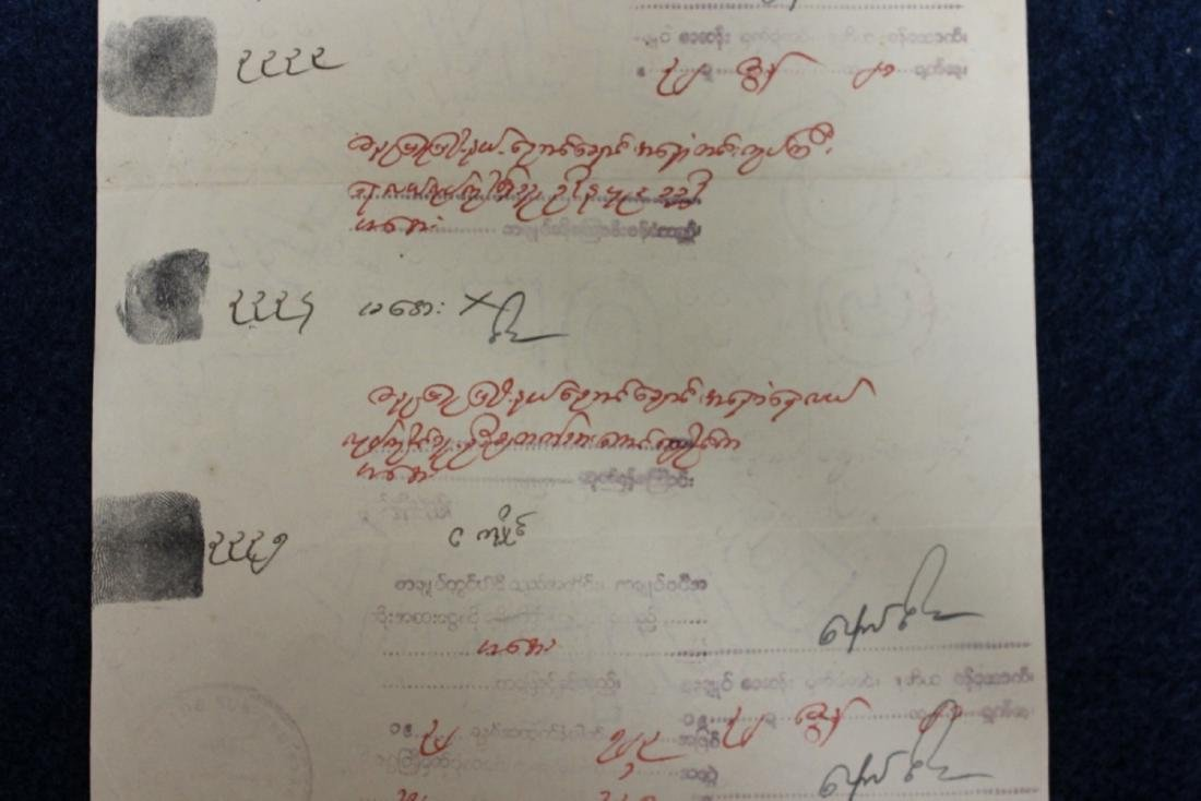 A Piece of Document From Government of Burma with a - 9
