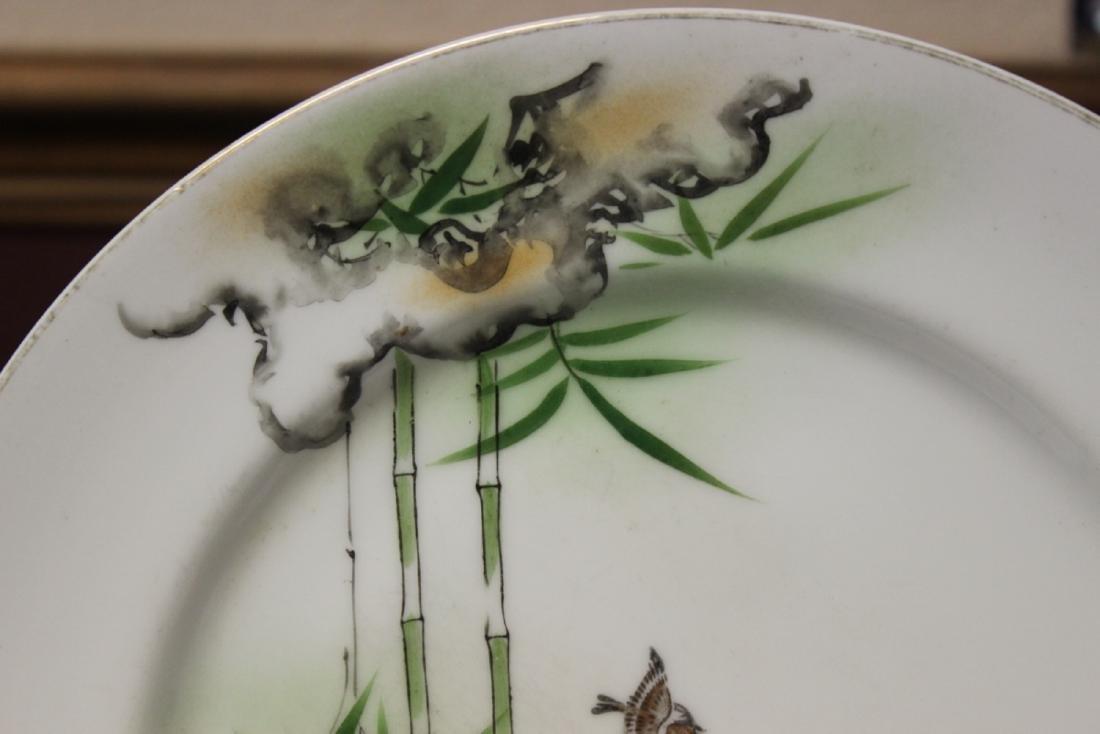 A Hand Painted Vintage Kutani Plate - 2