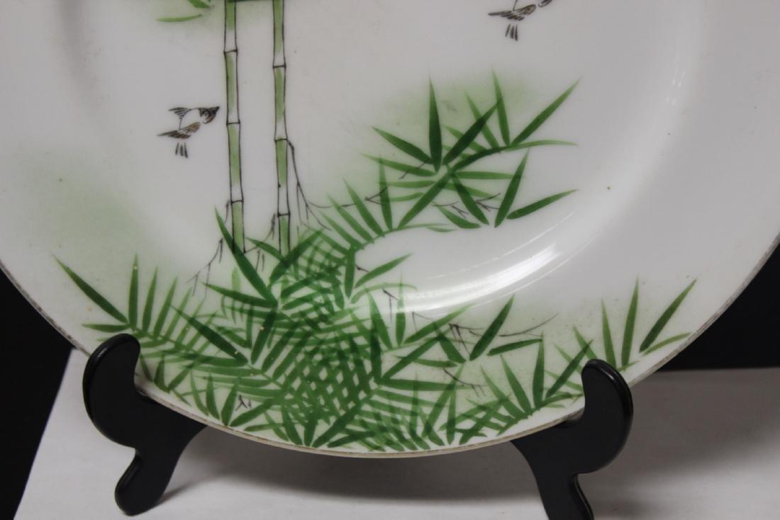 A Hand Painted Vintage Kutani Plate - 4