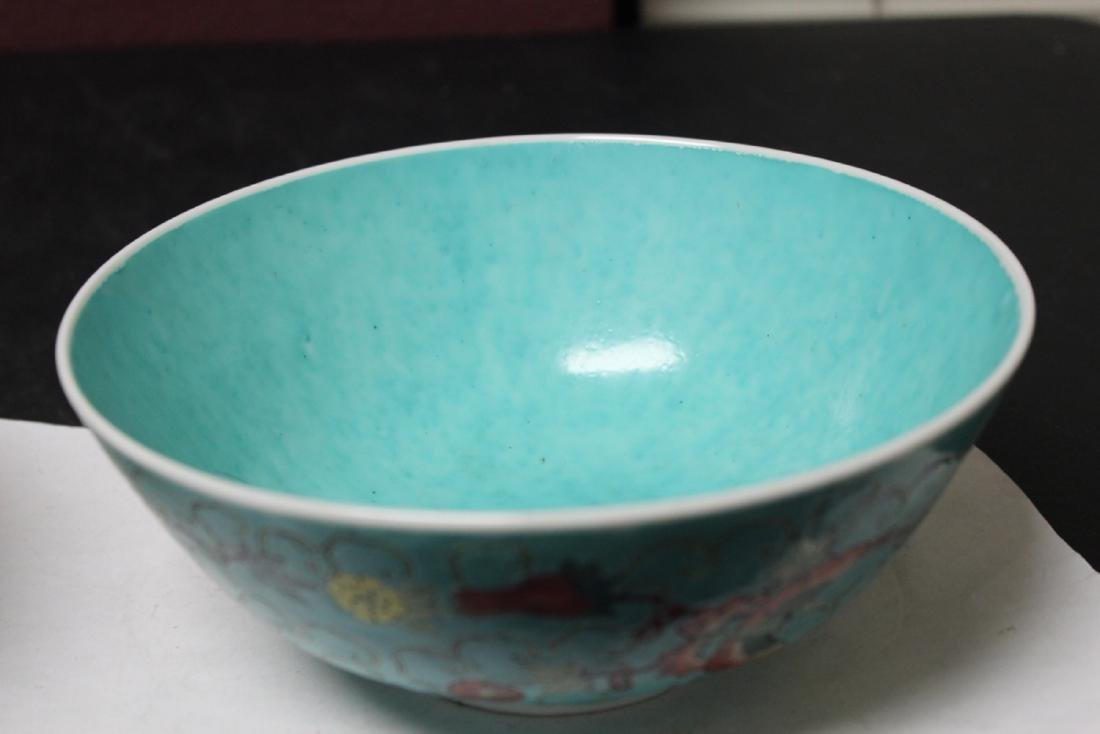 A Japanese Turquooise Bowl