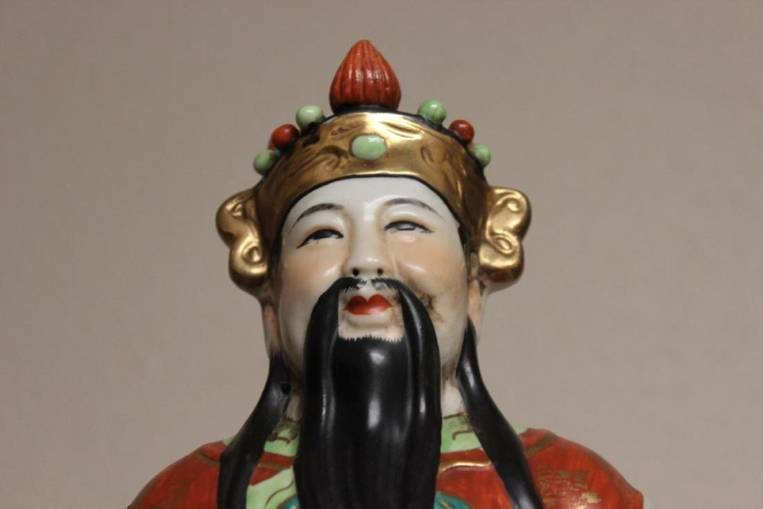 A Chinese Porcelain Figure - Early to Mid 20th Century - 2