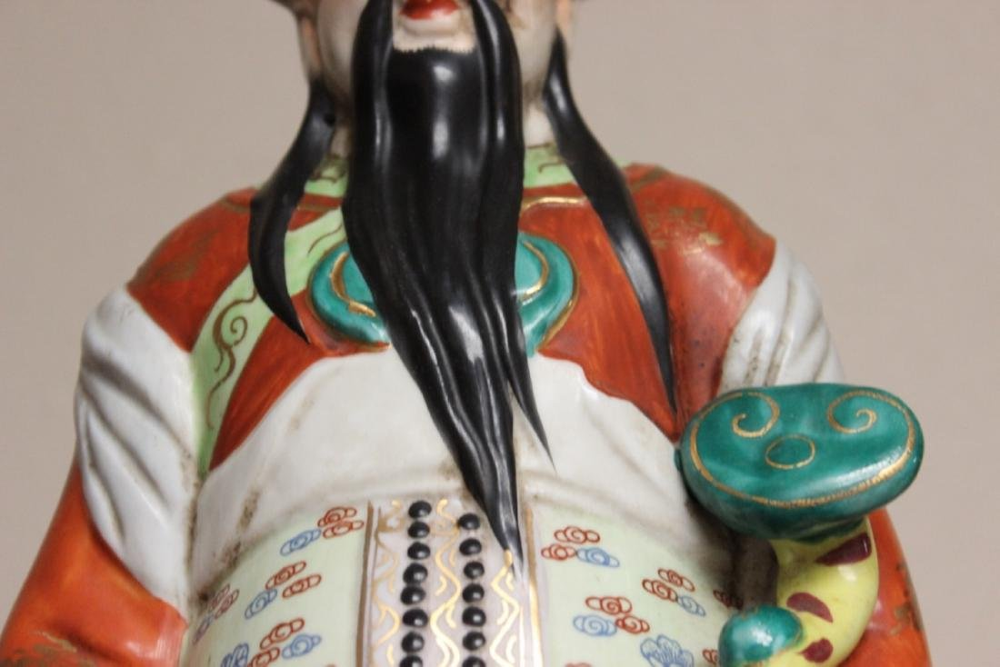 A Chinese Porcelain Figure - Early to Mid 20th Century - 3