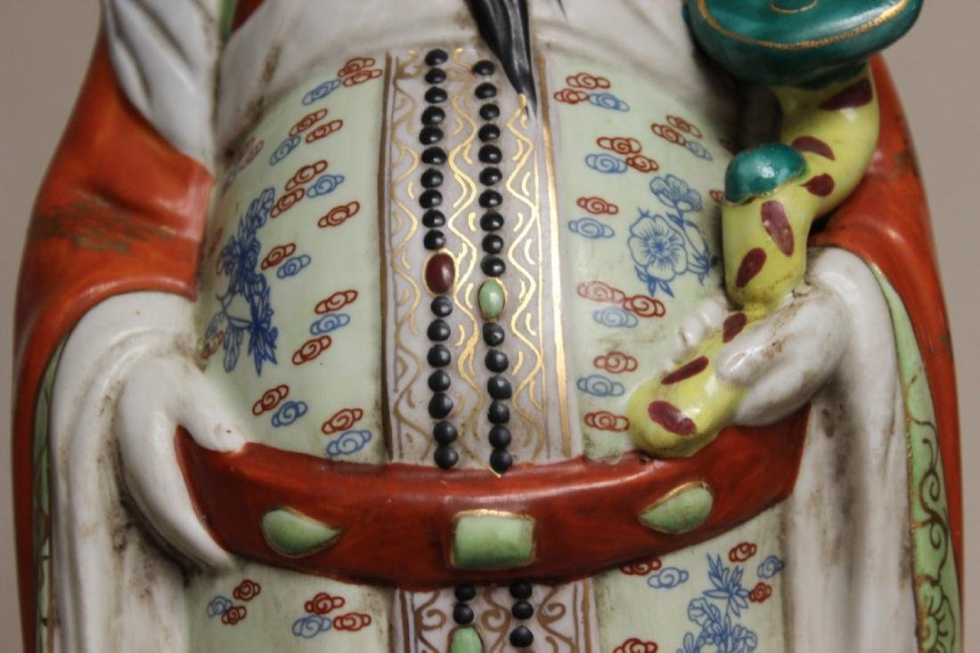 A Chinese Porcelain Figure - Early to Mid 20th Century - 4