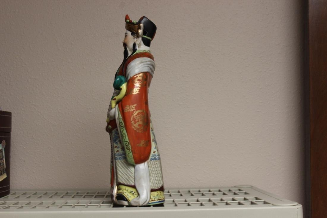 A Chinese Porcelain Figure - Early to Mid 20th Century - 7