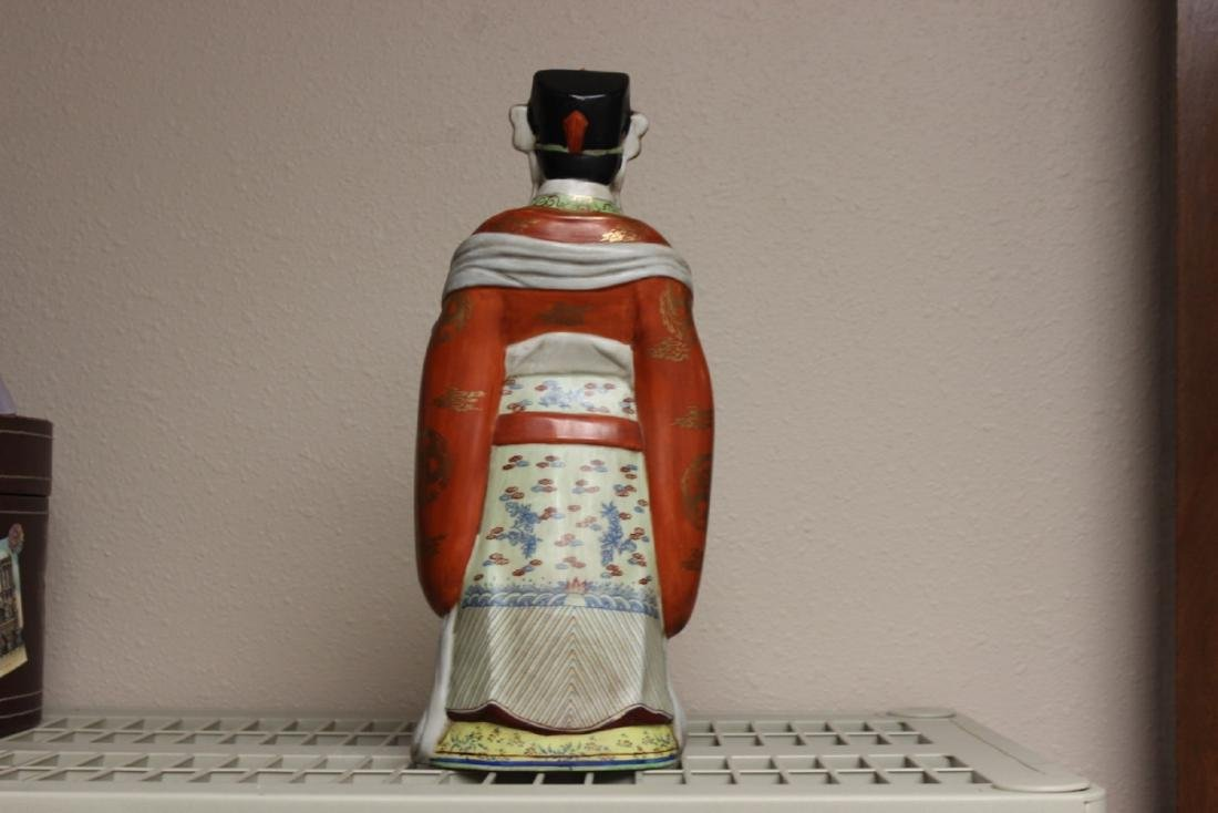 A Chinese Porcelain Figure - Early to Mid 20th Century - 8