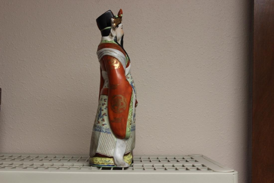A Chinese Porcelain Figure - Early to Mid 20th Century - 9
