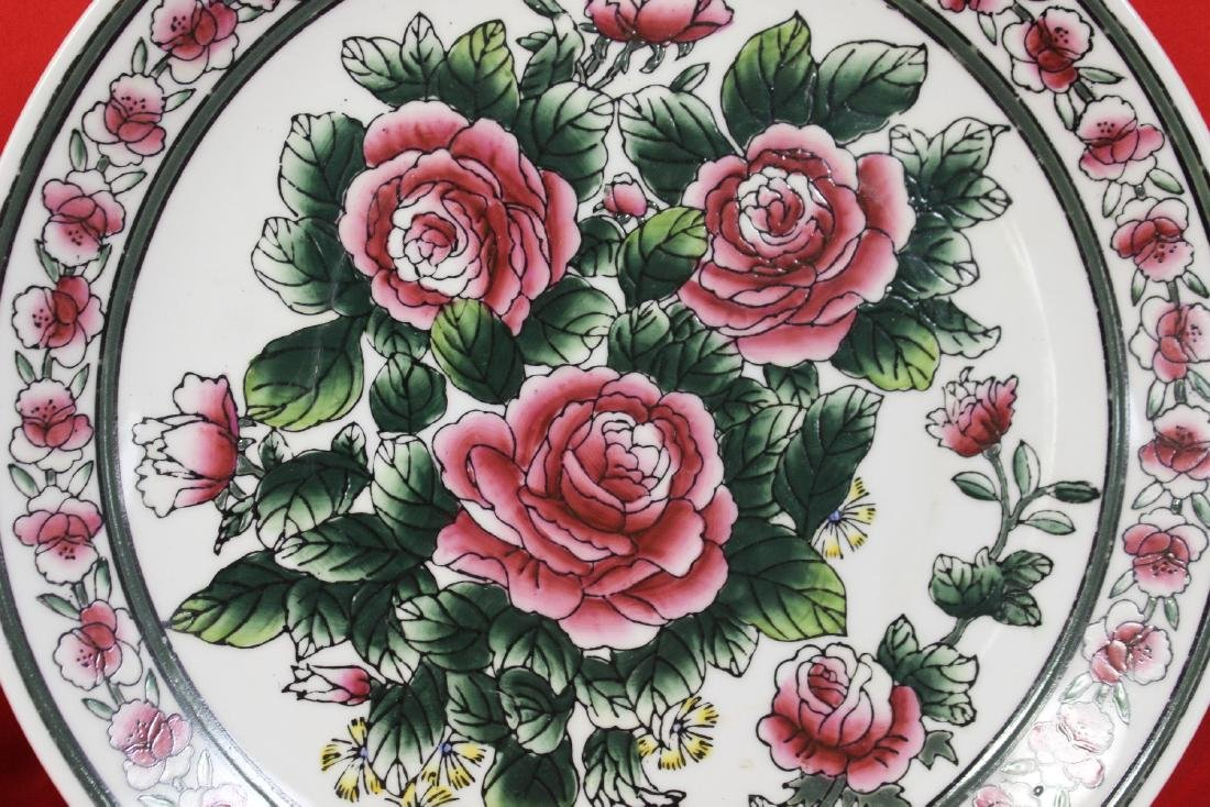 A Chinese Plate - 3