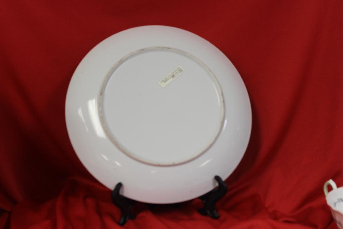 A Chinese Plate - 5