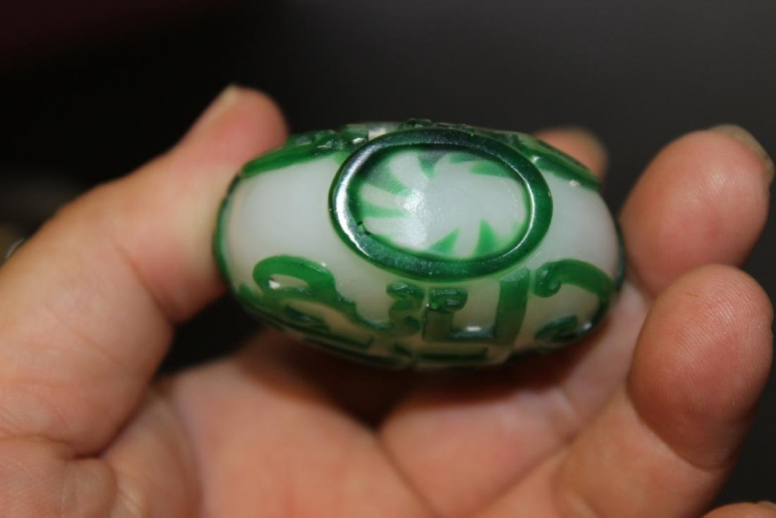 A Carved Peking Glass Chinese Snuff Bottle - 6