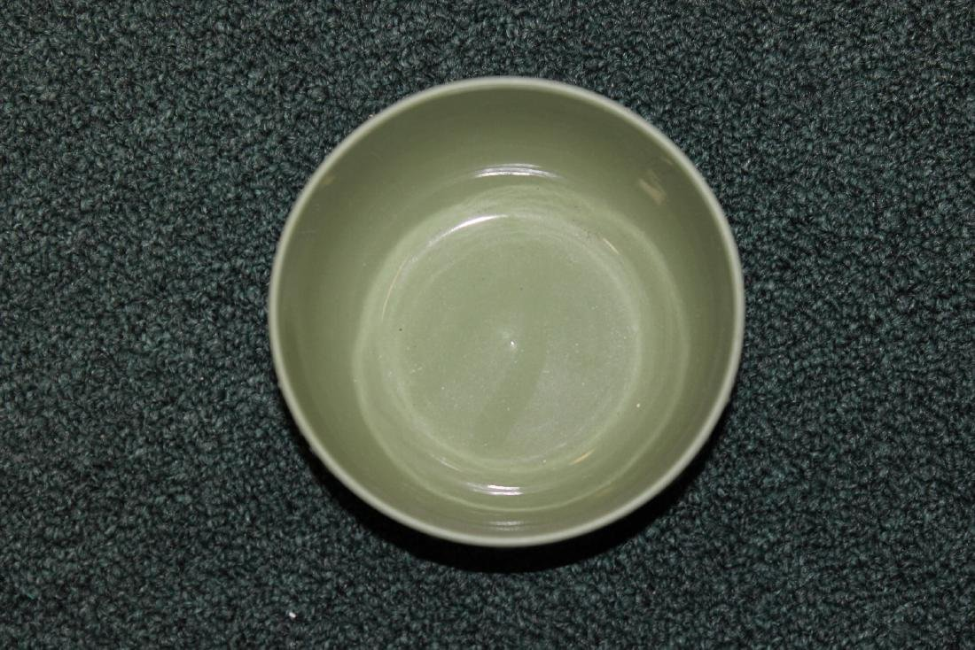 A Wedgwood Bowl - 6