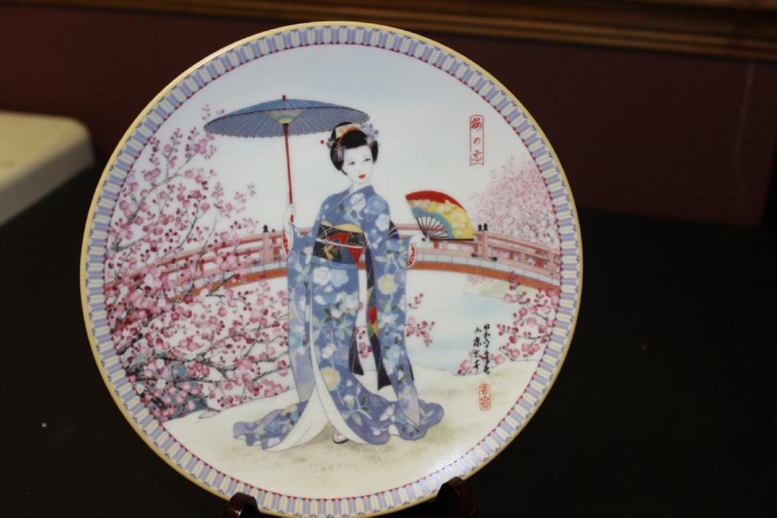 Collectors Plate by Ketsuzan Kiln - Japanese Artist
