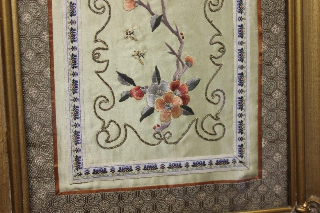 A vintage Chinese Silk - 6