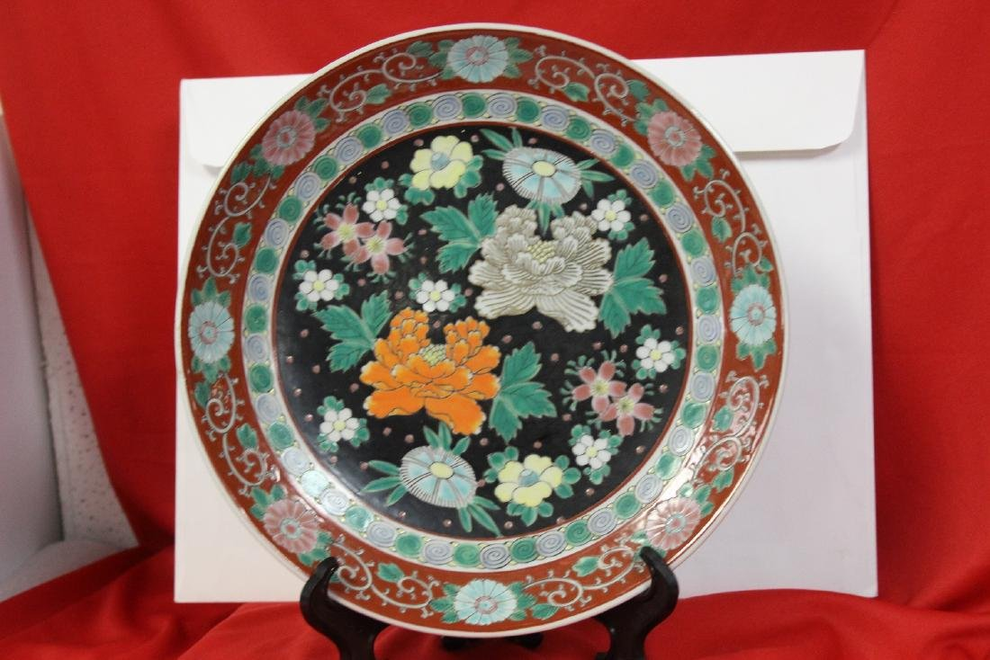 An Occupied Japan Plate