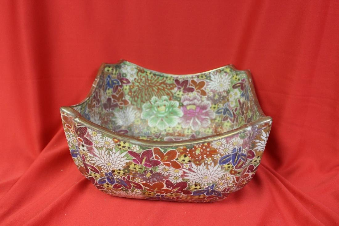 A Chinese Signed Square Bowl