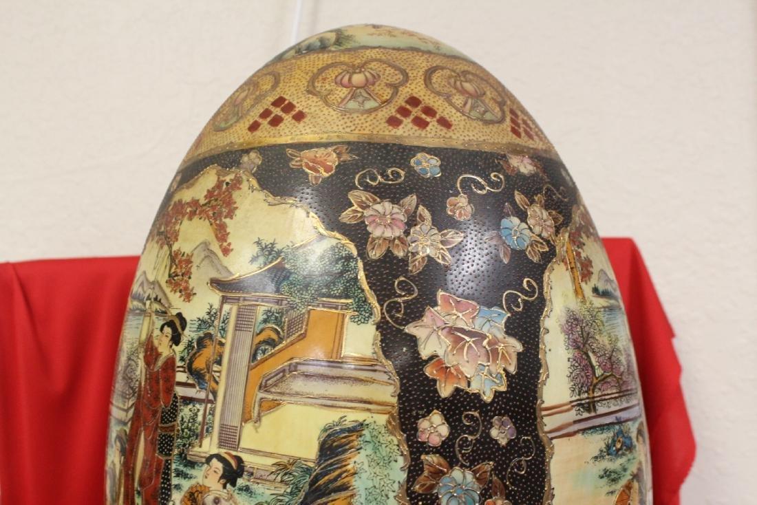 Satsuma Style Egg - 3