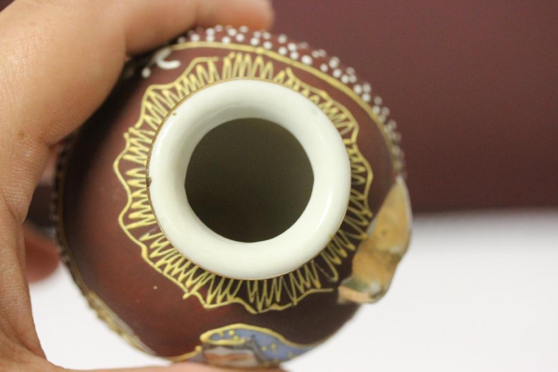 A Vintage Japanese Nippon Dragon Vase - 5
