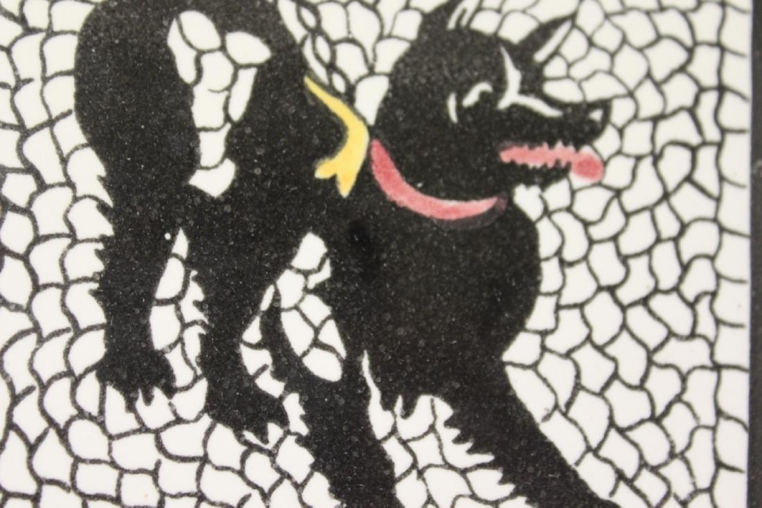 A Cave Canem Tile - 2