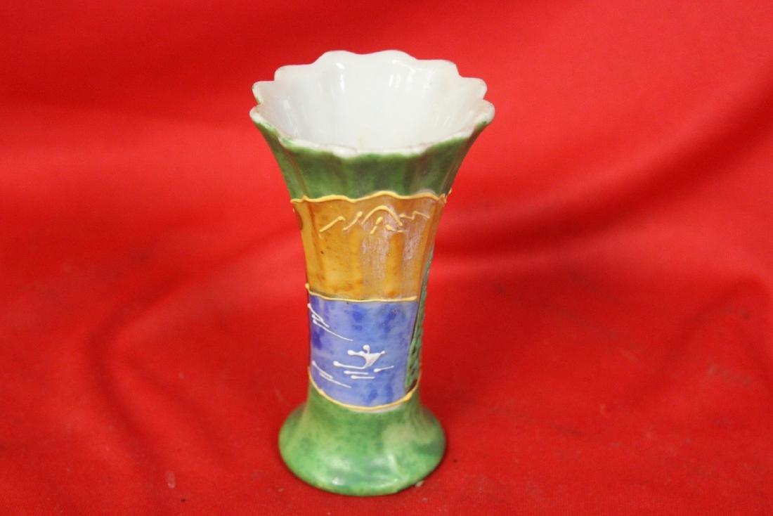A Japanese Vase - 3
