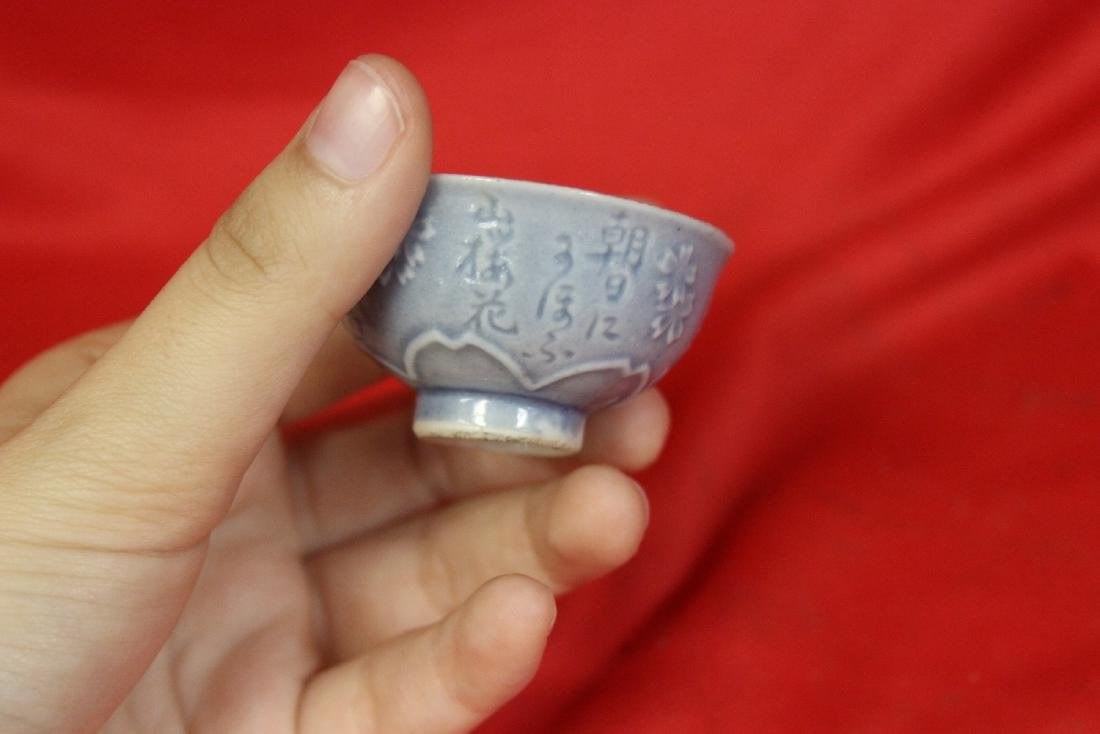An Early japanese Miniature Teacup/Bowl - 2